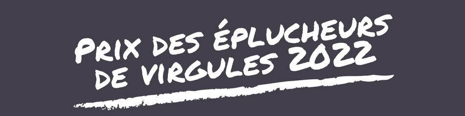 Prix des Eplucheurs 2022 - banner